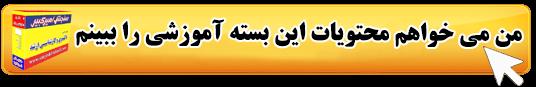 منابع آزمون دکتری انفورماتیک پزشکی وزارت بهداشت