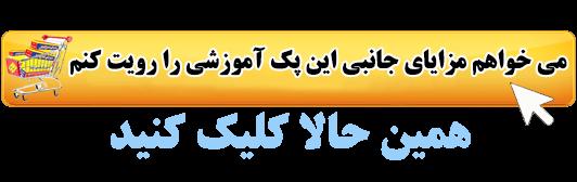 منابع آزمون دکتری علوم تغذیه وزارت بهداشت